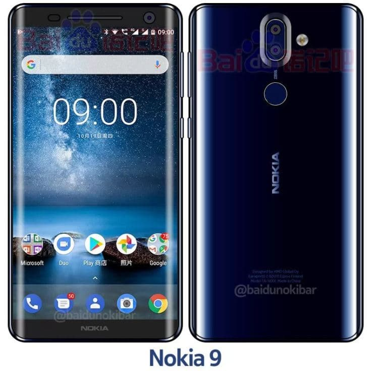 Nokia 9 Image Leak Showcases A Curved Glass Design With Minimized Bezels 2